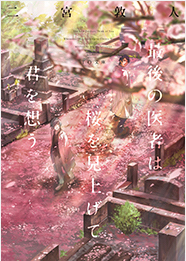 book_466_cover.jpg